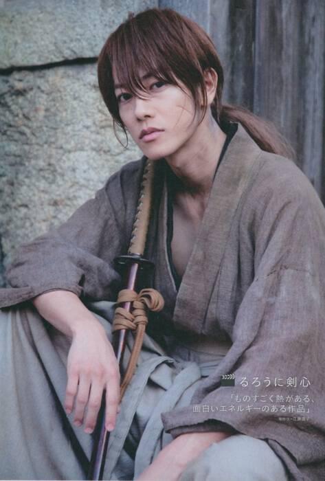 ซามไรพเนจร Ruroni Kenshin ภาค 2 3 มาแน 2014 Phanpha