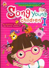 Song for young children I + CD