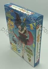 ขอให้ระเบิดตู้มตู้มในโลกแฟนตาซี! เล่ม 01 + 02 Special Limited Edition (Boxset)