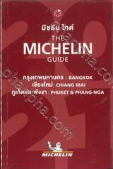 มิชลิน ไกด์ กรุงเทพมหานคร, เชียงใหม่, ภูเก็ต และพังงา 2021 THE MICHELIN GUIDE BANGKOK l CHIANG MAI l PHUKET & PHANG-NGA
