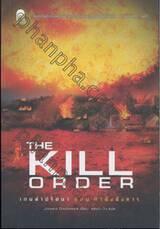 เกมล่าปริศนา 0.5 ตอนคำสั่งสังหาร : The Kill Order