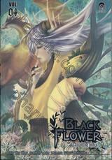 Black Flower - คำสาปใต้เงาแค้น เล่ม 4