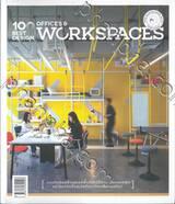 100 OFFICES & BEST DESIGN WORKSPACES