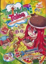 Twinkle Tales มหัศจรรย์ดินแดนทวิ้งเกิล เล่ม 03 ตอน พ่อมดฮอลโลว์กับพันธสัญญากุหลาบดำ