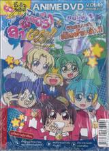 ลาฟลอร่า โรงเรียนป่วนก๊วนเจ้าหญิง ภาค Go Go!! อาเซียน แผ่นที่ 01 ตอนพิพิธภัณฑ์อาเซียนเปิดตัวแล้ว!! (ANIMEBOOK + ANIME DVD)