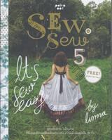 SEW Sew 5 : โซ-โซ 5