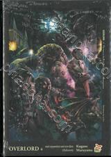 OVERLORD เล่ม 06 - เหล่าบุรุษแห่งราชอาณาจักร (ปัจฉิมบท) (นิยาย)