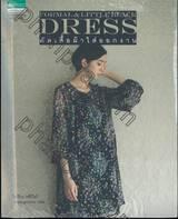 Formal & Little Black Dress ตัดเสื้อผ้าใส่ออกงาน