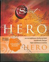 The Secret : HERO