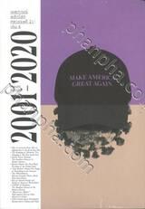 เหตุการณ์พลิกโลกศตวรรษที่ 21 - เล่ม 06 - 2001-2020