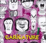 CARICATURE เล่ม 01