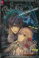 BlaCX - แบล็กซ์ - เล่ม 39 & 40 ตอน Final Blacx Fantasy