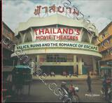 Thailand's Movie Theatres - Relics, Ruins and The Romance of Escape