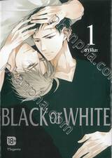 BLACK or WHITE เล่ม 01