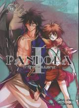 PANDORA ฝ่ากฤตแดนมรณะ เล่ม 01