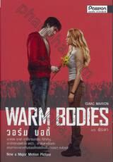 WARM BODIES วอร์ม บอดี้