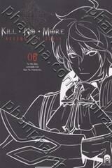 Kill No More พันธสัญญา ล่า สังหาร เล่ม 6