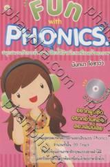 Fan with PHONICS. สนุกสนานกับการอ่านออกเสียงให้สำเนียงเหมือนเจ้าของภาษา