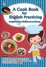 A Cook Book for English Practicing ชวนลูกทำอาหาร ฝึกสื่อสารภาษาอังกฤษ