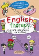 English Therapy ภาษาอังกฤษบำบัดได้ ชุดคำศัพท์ต้องรู้