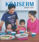 Kraiserm Simple Style : FAMILY Food (อาหารครอบครัว)