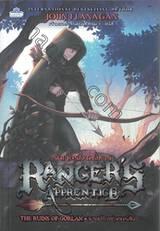 เรนเจอร์ เงาสังหาร เล่ม 01 ซากปรักแห่งกอร์ลัน : RANGER'S APPRENTICE 01 THE RUINS OF GORLAN