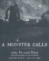A MONSTER CALLS ผู้มาเยือนหลังเที่ยงคืน