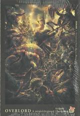 OVERLORD เล่ม 04 - เหล่าผู้กล้าลิซาร์ดแมน (นิยาย)