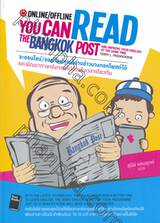 ONLINE/OFFLINE YOU CAN READ THE BANGKOK POST AND IMPROVE YOUR ENGLISH AT THE SAME TIME