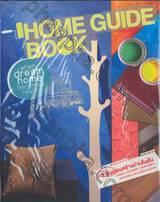 HOME GUIDE BOOK : 8 ขั้นตอนสร้างบ้านในฝัน