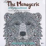 THE Menagerie สัตว์โลกแสนมหัศจรรย์