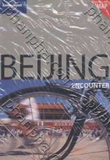 Lonely Planet: Beijing Encounter 1ED + Map