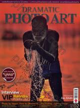 Dramatic Photo Art Issue 02