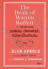 The Deals of Warren Buffett Vol.1 THE FIRST $100M