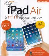 iPad Air & mini with Retina display