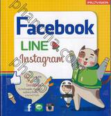 Facebook LINE Instagram
