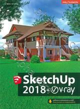 SketchUp 2018 + V-ray