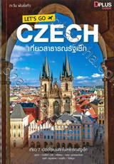 LET'S GO CZECH เที่ยวสาธารณรัฐเช็ก