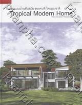 Home Volume 2 Tropical Modern Home รวมแบบบ้านทันสมัย ของคนหัวใจธรรมชาติ (ปกแข็ง