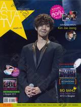 ASTA TV Thailand รวมเล่มสุดคุ้ม Vol. 10 - 12, 2012
