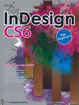 สร้างงานพิมพ์แบบมืออาชีพด้วย InDesign CS6 - For Beginners