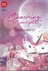 Series จันทราแห่งใจ - Charming Moonlight โสมส่องพราว
