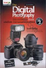 The Digital Photography Book เคล็ด(ไม่)ลับ ถ่ายภาพสวยด้วยกล้องดิจิตอล เล่ม 02