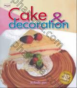 Cake & decoration