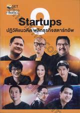 9 Startups ปฏิวัติแนวคิด พลิกธุรกิจสตาร์ทอัพ