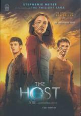 The Host : ร่าง...อุบัติรักข้ามดวงดาว