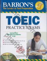 TOEIC Practice Exams + MP3