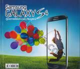 Samsung Galaxy S4 คู่มือการใช้งานฉบับสมบูรณ์