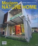 Home & Decor Special : Modern Nature Home : บ้านทันสมัยอารมณ์ธรรมชาติ (ปกแข็ง)