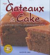 Gateaux & Cake